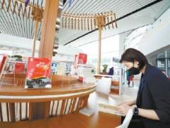 首都图书馆开进大兴机场 一馆两址惠及读者
