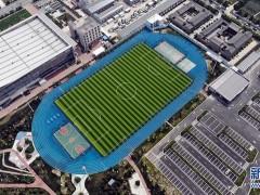 雄安新区首座高标准体育公园启用