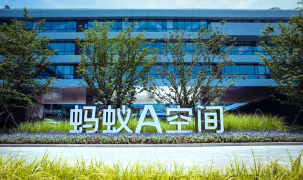 气派!支付宝在杭州安了个新家:依山而建 全玻璃幕墙