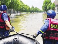 争分夺秒转移被困群众6000余人──天津滨海蓝天救援队从豫返津