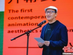 """大作汇聚 """"首届当代动漫美学展""""在广州举行"""