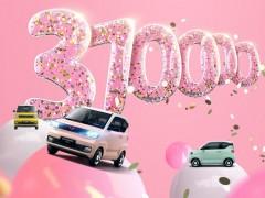 五菱宏光 MINIEV 上市一周年,销量突破 37 万