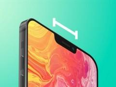 iPhone 13终于来了!苹果秋季发布会官宣定档9月15日