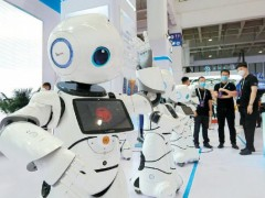 """世界机器人大会21件新品首发 十八般""""机智""""塑造未来生活"""