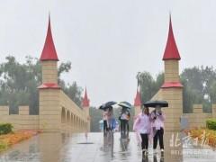 摩天轮回来了!北京龙潭中湖公园今天开园,免费!