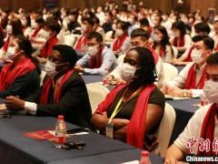 """第十六届""""联合国教科文组织孔子教育奖""""揭晓"""